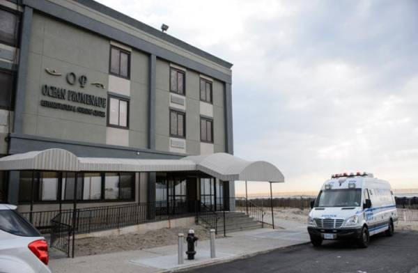Ocean Promenade Nursing Center - Rockaway Park, NY