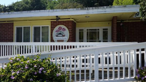 Harmony House in San Rafael, CA