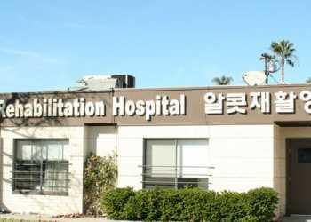 Alcott Rehabilitation Hospital - Los Angeles, CA