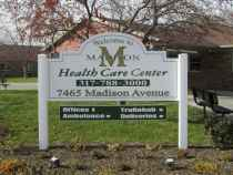 Madison Health Care Center - Indianapolis, IN